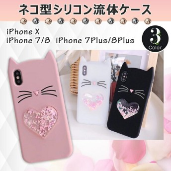 【おまけ付き】iPhoneXR iPhoneXSMax iPhoneX iPhoneXS iPhone7 7Plus iPhone8 8Plus iPhoneケース スマホケース ねこ耳 猫型 シリコ