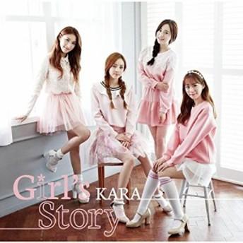 【中古】Girl's Story(初回限定盤B)(DVD付) / KARA 【管理:531139】