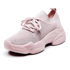 [HSFEO] スニーカー レディース メッシュ インヒール 春夏 夏靴 レースアップ スポーツ 運動靴 通気孔 シンプル 無地 かわいい ピンク 歩きやすい ウォーキングシューズ ファッション 前厚