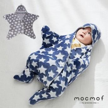 ベビー服 moc mof 星柄ジャガードお星様 おくるみ 新生児 服 赤ちゃん スターラップ 星型 アフガン あったか 防寒 ギフト ベビー寝袋 春秋冬