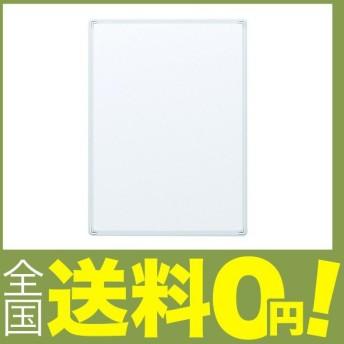 パール金属 調理用まな板 Mサイズ Wストッパー ホワイト ふわっと軽いまな板 C-555
