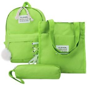 LQQSTORE リュック 生徒のランドセルチュートリアルバッグ鉛筆バッグ財布スリーピースバックパック