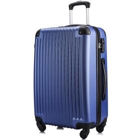 3年保証 超軽量スーツケース TSAロック搭載 機内持込み ファスナータイプ ダイヤル式 保管カバー付 ネイビー Lサイズ