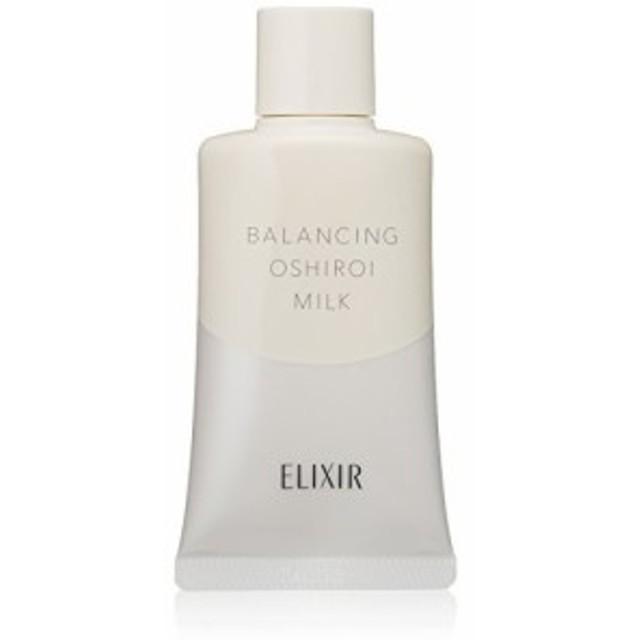 エリクシール ルフレ バランシング おしろいミルク 35g