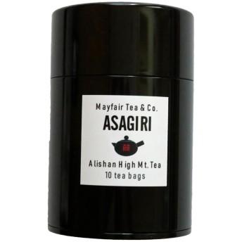 メイフェアブルーティー ASAGIRI 最高級 阿里山高山茶 ティーバッグ 黒缶○4573291703081 デリ(食品・飲料・お酒)