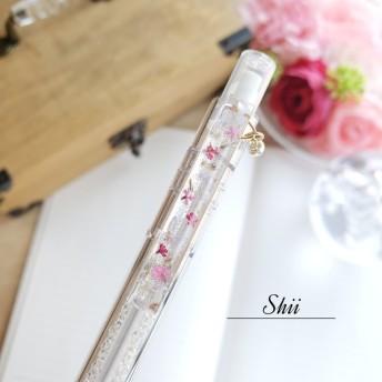 人と差がつく 可愛いお花のボールペン・シャーペン