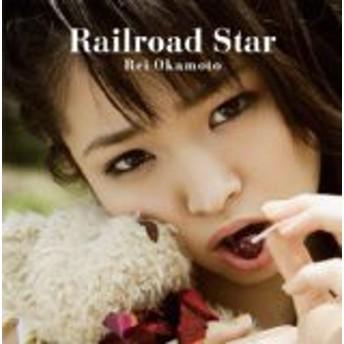 【中古】Railroad Star(初回限定盤)(DVD付) / 岡本玲【管理:508304】