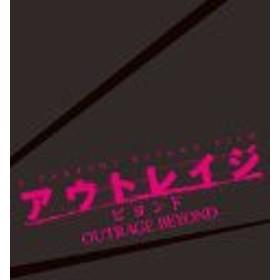(中古)アウトレイジ ビヨンド 【スペシャルエディション】 (初回限定版) [Blu-ray] (2013) ビートたけし; 西(管理番号:219821)