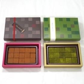 ギフトにおススメ!生チョコ4箱セット(15個入×4箱)