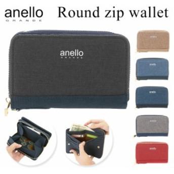 財布 レディース 二つ折り 通販 ブランド anello アネロ コンパクト財布 ミニ財布 おしゃれ ラウンドファスナー ラウンドジップ 20代 黒