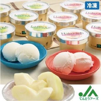 山形県産ラ・フランス&白桃の果汁がミルクと奏でる美味しさのアイスクリーム90ml×12個入り(各6個)送料無料でお届けします。JAてんどうフーズオリジナルアイスお試し下さいませ。