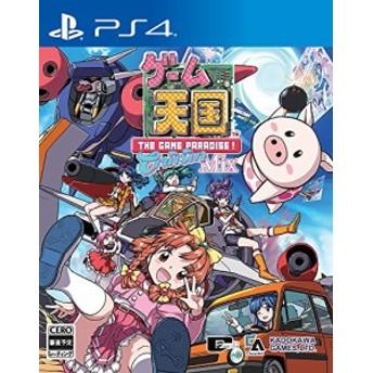 (中古)(PS4)ゲーム天国 CruisinMix 通常版(管理:405690)