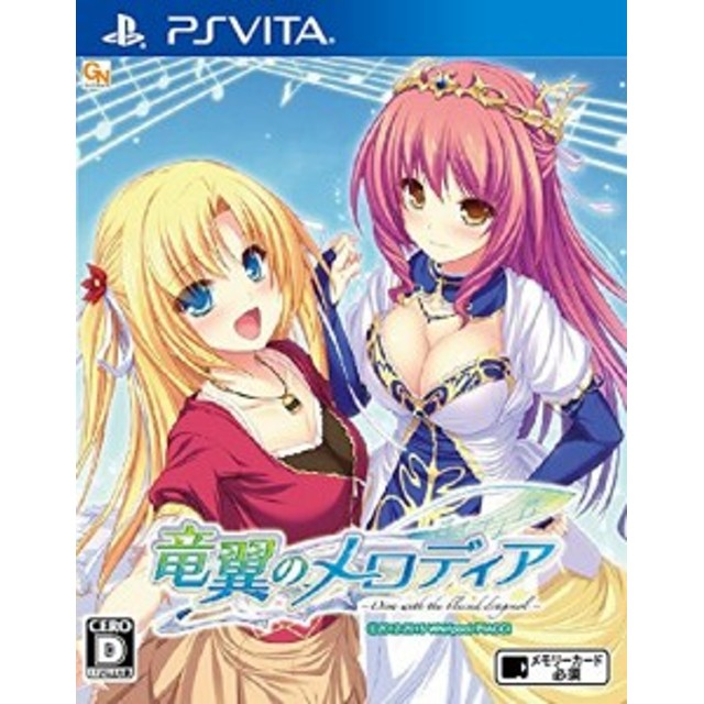 【中古】(VITA)竜翼のメロディア -Diva with the blessed dragonol- (管理:420707)
