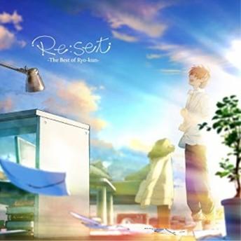 【中古】Re:set -The Best of Ryo-kun-(通常盤) / りょーくん【管理:530420】
