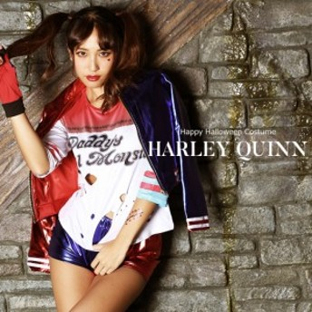 ハロウィン コスチューム 仮装 コスプレ 衣装 ハーレークイン レディース プチプラ グループ 団体 キャラクタージャケット トップス パ