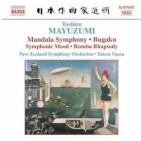 (中古)(CD)黛敏郎:シンフォニック・ムード(管理:557433)/ ニュージーランド交響楽団/湯浅卓雄 (指揮者)