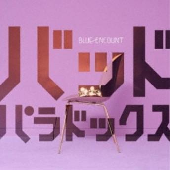 BLUE ENCOUNT/バッドパラドックス (初回限定) 【CD+DVD】