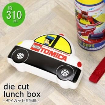 ダイカット ランチボックス トミカ08 パトカー 約310ml お弁当箱 べんとうばこ 1段 一段 かわいい 子供用 こども トミカ 緊急車両 パト