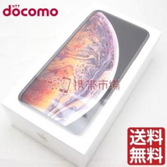 【新品 未使用品】 docomo iPhoneXS Max 64GB ゴールド 白ロム スマホ 本体