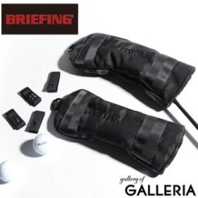 【商品レビューで+5倍】【日本正規品】ブリーフィング ヘッドカバー BRIEFING ゴルフ GOLF B SERIES BRG191G26