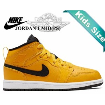 【ナイキ ジョーダン 1 キッズ】NIKE JORDAN 1 MID(PS) university gold/black-white 640734-700 スニーカー AJ1 AIR JORDAN 16cm ~ 22c