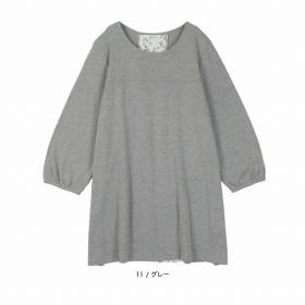 [マルイ] 【大きいサイズ】【L-5L】バックシャンチュニック/エムビー(大きいサイズ)(MB)