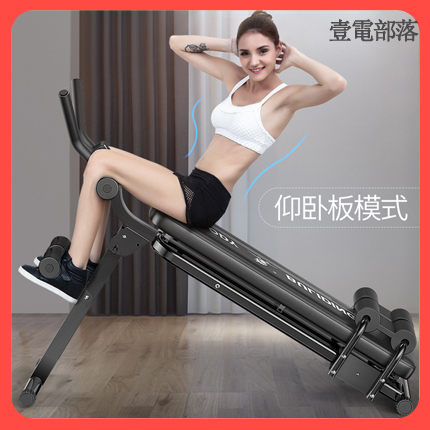 仰臥板 健腹器懶人 收腹運動機 健身器材 家用 減肚子鍛煉卷腹機