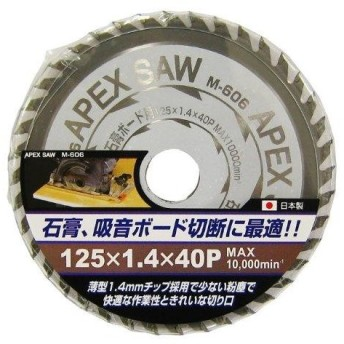 APEXSAW石膏ボード用125mm40p /M-606