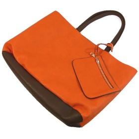 (オレンジ) 大きめ親子バッグ 2WAYバッグ インバック付き ショルダーバッグ付き デザイントート (全7色)
