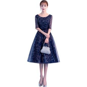 ウエディングドレス 二次会 花嫁 結婚式パーティードレス演奏会 舞踏会 上品 パーティードレス ブライズメイドウェディングドレス (XL, ネービー)