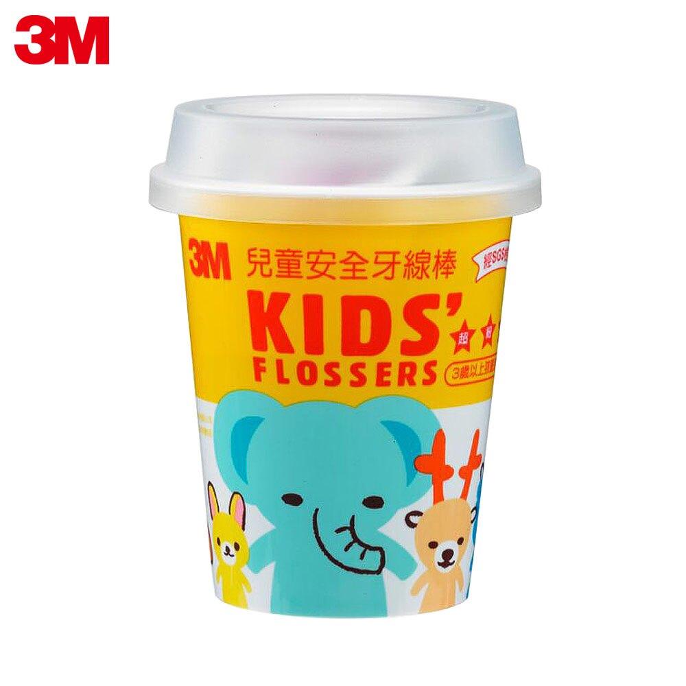 3M 超細滑兒童安全牙線棒(杯裝) 7100054755