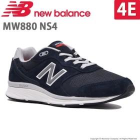 ニューバランス newbalance [2019年秋新作] メンズ ウォーキングシューズ NB MW880 NS4 4E ネイビー