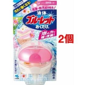 液体ブルーレットおくだけ 柔軟剤の香り(70mL2コセット)[芳香洗浄剤 設置タイプ]