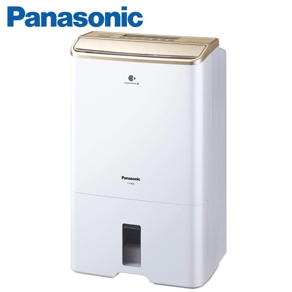 【APP滿再折600+35%回饋】Panasonic 國際牌12L 高效能 除濕機 F-Y24EX /F-Y24EXP *免運*。影音與家電人氣店家三兄弟生活家電城的首頁有最棒的商品。快到日本NO.1