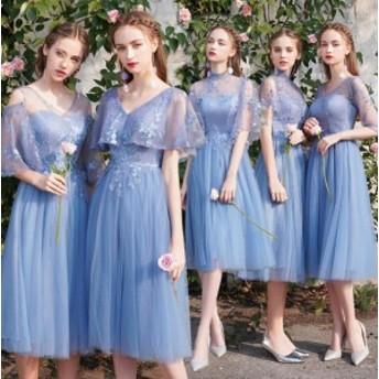 新品 お呼ばれドレス 優雅 ブライドメイドドレス ミモレドレス パーティドレスドレス フェミニン 花嫁の介添え 着痩せ ダンス 編み上げ