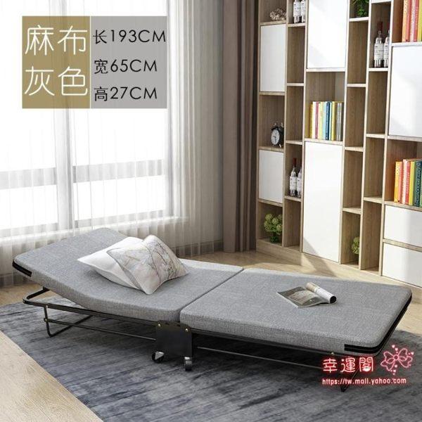 摺疊床 行軍床摺疊床單人辦公室午休床午睡床簡易床醫院陪護床便攜行軍床經濟型T 3色