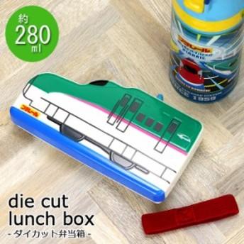 ダイカット ランチボックス プラレール はやぶさ 約280ml お弁当箱 べんとうばこ 1段 一段 かわいい 子供用 こども プラレール 電車 でん