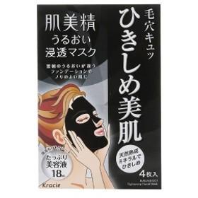 【メール便対応可】肌美精 うるおい浸透マスク (ひきしめ) 4枚