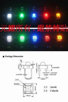 (元耀)超高亮度5mm食人魚LED-平面饅頭型食人魚LED.真正高品質.