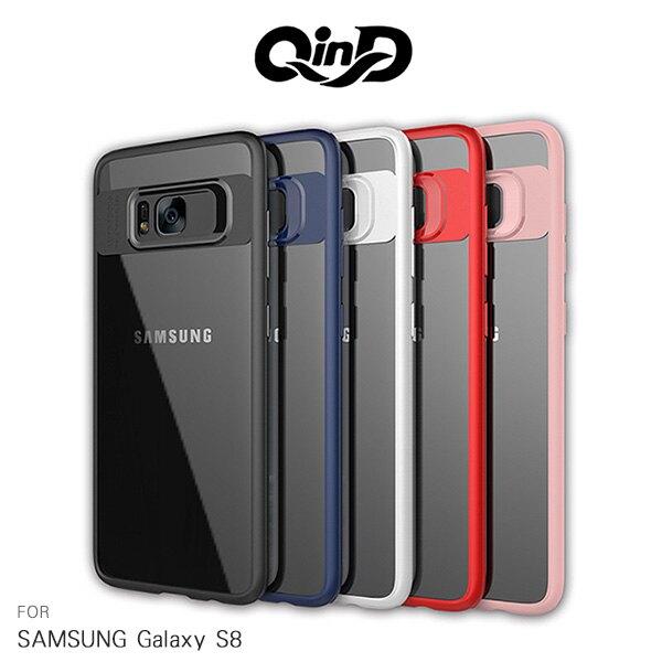 強尼拍賣~ QinD SAMSUNG Galaxy S8 超薄全包覆保護套 鏡頭保護 軟膠邊框 背殼 保護殼 保護套