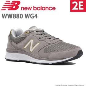 ニューバランス newbalance [2019年秋新作] レディース ウォーキングシューズ NB WW880 WG4 2E グレー