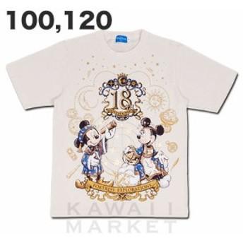 Tシャツ 100 120 東京ディズニーシー18周年 ミッキー ミニー 子供服 キッズサイズ 男の子 女の子 グッズ プレゼント お土産