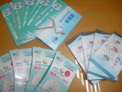 施巴產品 成人試用包~含嬌顏卸妝乳、洗髮乳、潔膚露、運動沐浴乳、抗乾敏滋保濕乳液
