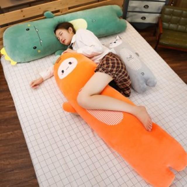 140cm 特大 抱き枕 大きい 抱き枕 ぬいぐるみ 特大 動物 可愛い もちもち ビッグサイズ 誕生日プレゼント お祝い ギフト 1