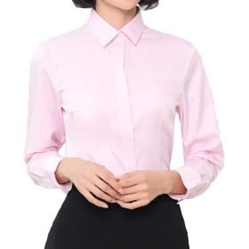 [CAIXINGYI]女性 服 無料ホット 弾力性 OL キャリア 白いシャツ レディース 6色 無地 ロングスリーブ ビジネス スリムフィット ツーリング シャツ (38, ピンク)
