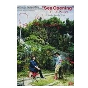 """中古邦画DVD """"Sea Opening""""「シー・オープニング」"""