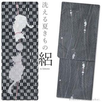 夏着物 絽 【白黒市松にネコ 猫 ねこ 14472】夏きもの 洗える ポリエステル 小紋