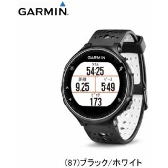 Garmin ガーミン フォアアスリート230J ランニングウォッチ 腕時計 日本語正規版 GPS 371787 陸上 ランニング用品 ブラック ホワイト