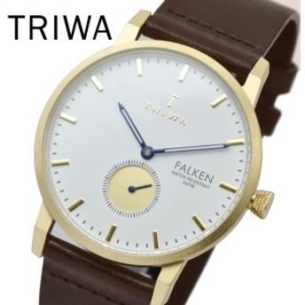 トリワ TRIWA 腕時計 ユニセックス FAST110-CL010413 FALKEN プレゼント 贈り物 ギフト フォーマル ペアウォッチ 北欧