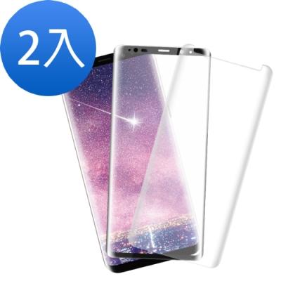 [超值2入組] 三星 Galaxy S8 曲面 透明全膠 曲面黑全膠 9H鋼化玻璃膜 螢幕保護貼 手機 保護貼 (Samsung S8保護貼 S8鋼化膜 S8鋼化玻璃膜 )